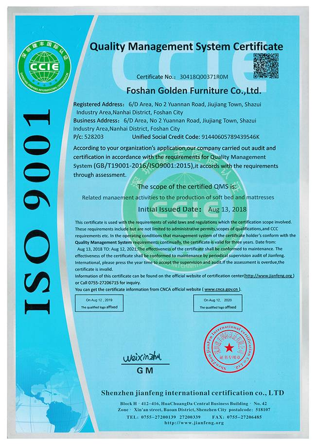 2018-8 Our company get the ISO9001 Quality Management System Certificate