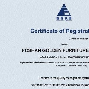 2020-9 Our company get the ISO9001 Quality Management System Certificate