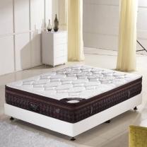 Pattern knitted fabric  foam mattress ML2014-7#